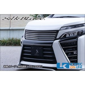 トヨタ【80系ヴォクシー[ZS] 後期】SilkBlaze フロントバンパーカバー【未塗装】_[TSR80VMC-BC]|kspec