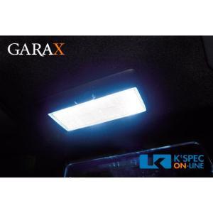 GARAX【トヨタ86/スバルBRZ】LEDマップランプ|kspec