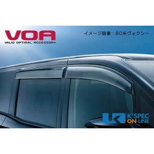 VOA ドアバイザー リーフ_[V-N0703]|kspec