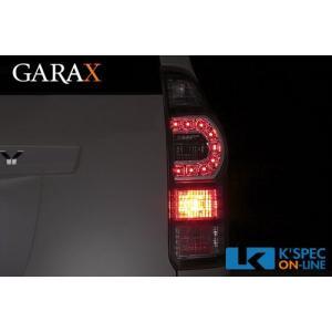【70系ヴォクシー後期】GARAX 4灯スモールランプキット_[VX-4SL-70L]|kspec