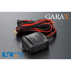 GARAX ハイフラバスター_[WB-OP-HP]|kspec
