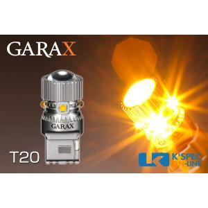 GARAX ハイパワーLEDウィンカーバルブ T20_[WB-T20-A]|kspec