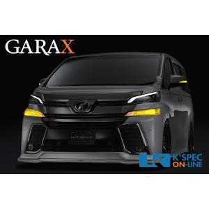 GARAX ウィンカーポジションキット ダブルクワッド2 【30系アルファード/ヴェルファイア】|kspec