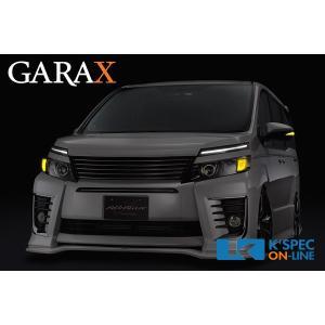 GARAX ウィンカーポジションキット ダブルクワッド2 【80系ノア/ヴォクシー/エスクァイア】|kspec