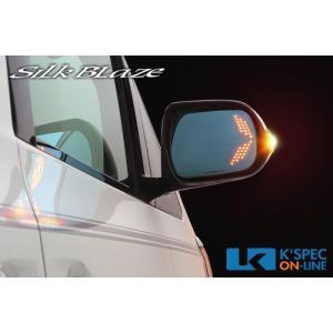 [販売終了]SilkBlaze シルクブレイズ LEDウィングミラー 70系ノア・ヴォクシー_[SB-WINGM-02]|kspec