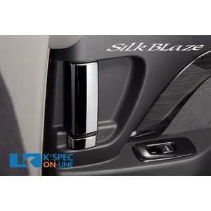 SilkBlaze シルクブレイズ 10系アルファード インサイドハンドル クロームカバー_[AA0007-10al]|kspec