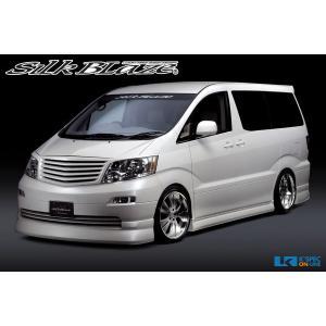 SilkBlaze エアロパーツ3点セット【未塗装】10系ア...