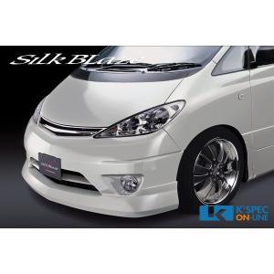 SilkBlaze リップスポイラー【未塗装】30系/40系エスティマ アエラス|kspec