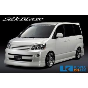 SilkBlaze エアロパーツ6点セット【純正色塗装】60...