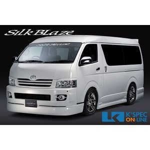 SilkBlaze エアロパーツ3点セット【未塗装】200系...
