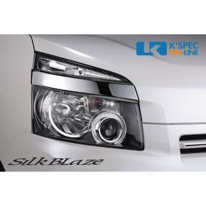 [販売終了]【70系ヴォクシー前期】SilkBlaze クロームヘッドライトカバー/クローム_[AA0008]|kspec