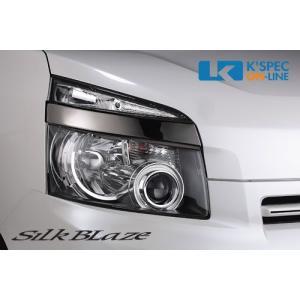 [販売終了]【70系ヴォクシー前期】SilkBlaze クロームヘッドライトカバー ブラッククローム_[AA0009]|kspec