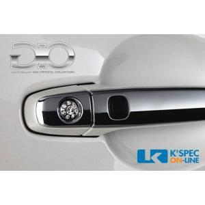 GIO スワロフスキークリスタル ドアハンドルキーホールカバー ブラッククローム_[GI-DKHC007--012]|kspec