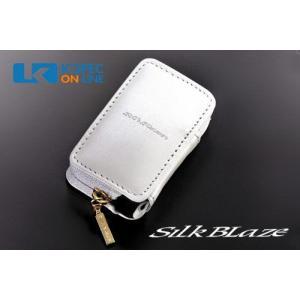 SilkBlaze スマートキーケース スバルAタイプ/ホワイトレザー kspec