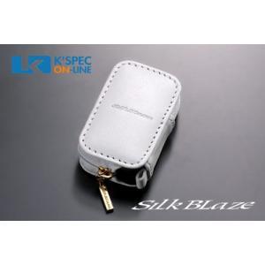 SilkBlaze スマートキーケース トヨタBタイプ/ホワイトレザー kspec
