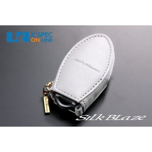 SilkBlaze スマートキーケース ニッサンAタイプ/ホワイトレザー kspec