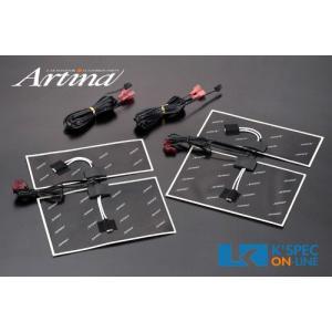 Artinaシートヒーターオプションシート_[AR-SH-OP]|kspec