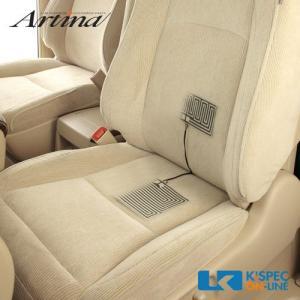 Artinaシートヒーター運転席助手席本体セット_[AR-SH-FSET]|kspec