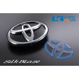 [販売終了]【20系ヴェルファイア】SilkBlaze フロントトヨタマークエンブレム エンブレムシートセット(組立済)_[SB-ECK-2V-color]|kspec