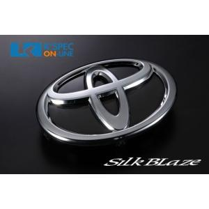 [販売終了]【20系ヴェルファイア】SilkBlaze フロントトヨタマークエンブレム 組立済セット_[SB-ECK-2V]|kspec