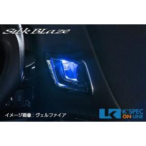 [販売終了]SilkBlaze フロントインサイドドアハンドルイルミネーション/20系アルファード・ヴェルファイア_[SB-FDII-2AV]|kspec