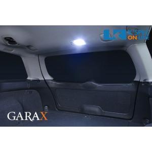 【BPレガシィツーリングワゴン】ギャラクス GARAX LEDラゲージランプ|kspec