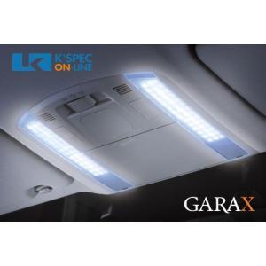 【20系アルファード・ヴェルファイア】GARAX LEDマップランプ(スーパーシャイン)|kspec