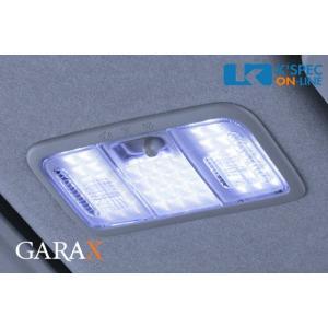【10系アイシス】ギャラクス GARAX LEDマップランプ スーパーシャインバージョン|kspec