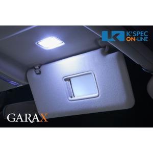 【トヨタ車汎用】GARAX LEDバニティランプ Aタイプ|kspec