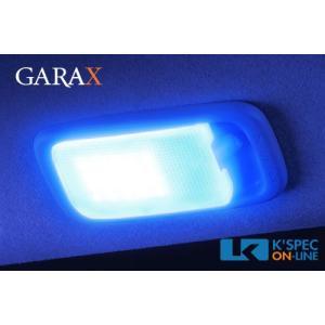 【200系ハイエースDX】ギャラクス GARAX LEDルームランプ ブルーバージョン|kspec