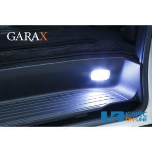 【E51エルグランド】ギャラクス GARAX LEDステップランプ|kspec