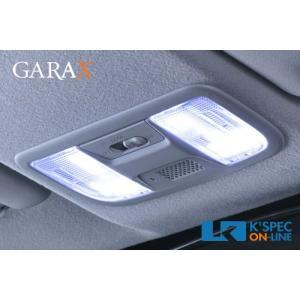 【ZF1 CR-Z】ギャラクス GARAX LEDマップランプ スーパーシャインバージョン|kspec