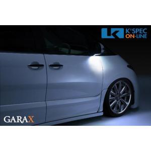 [販売終了]【50系エスティマ】ギャラクス GARAX LEDウェルカムライト/ブルー_[ES5-WEL-B]|kspec