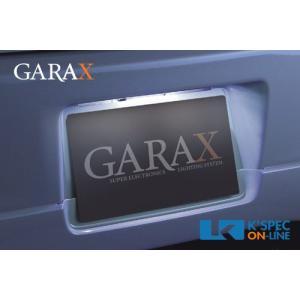 【MH21/22/23ワゴンR】ギャラクス GARAX LEDナンバーランプ_[MH-003]|kspec