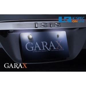 【10系アイシス】ギャラクス GARAX LEDナンバーランプ kspec
