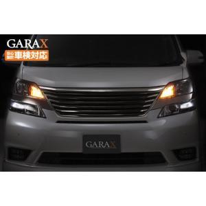 [販売終了]【10系アルファード前期/純正ハロゲン車】GARAX ウィンカーポジションキット 12A|kspec