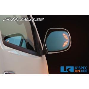 [販売終了]SilkBlaze シルクブレイズ LEDウィングミラー 200系ハイエース スーパーGL_[SB-WINGM-04]|kspec