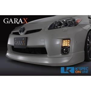 [販売終了]【30系プリウス前期】GARAX フロントLEDウィンカー[クローム/アンバー]_[PR3-FW-]|kspec
