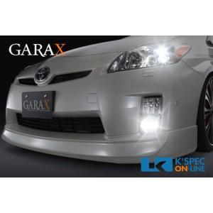 ギャラクス GARAX 30系プリウス前期 LEDフォグランプ 5800K/クリア_[PR3-LF-W]|kspec