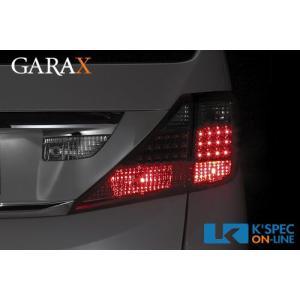 [販売終了]【20系アルファード】GARAX 6灯スモールランプキット_[AL-6SL-20]|kspec