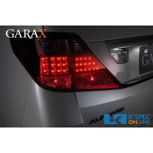 [販売終了]【20系アルファード】ギャラクス GARAX  LEDテールランプ_[A2A-TAL-R]|kspec