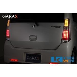 [販売終了]【MH23SワゴンR/スティングレー】GARAX LEDテールランプキット クリア/クローム_[M23-TAL-CC]|kspec
