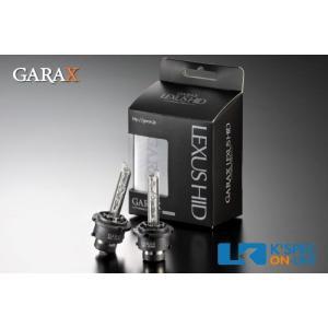 [販売終了]GARAX 純正交換HIDバルブ【D4C/6000K】レクサス専用_[GX-LX-10] kspec