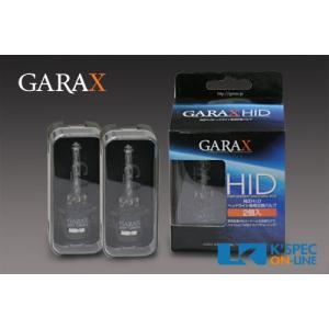 GARAX 純正交換HIDバーナー D4C(D4S/D4R)/10000K_[GX-D4-10]|kspec|02