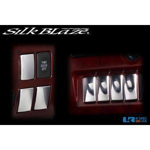 SilkBlaze 20系アルファード・ヴェルファイア スイッチパネル7P/クロームメッキ_[SB-PNL-044]|kspec