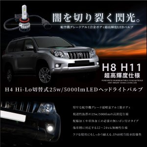 LED フォグランプ H8/H11 30W 5000lm 6500K 左右セット 防水/防塵 高輝度 あすつく対応 _27289|ksplanning