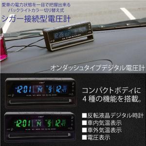 デジタル 電圧計 ボルトメーター 時計  LED表示 温度計  シガー電源 12V  温度 外気 バッテリーチェック 車内 デジタル オルタネーター/_28417|ksplanning