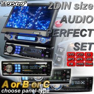インダッシュモニター 7インチ 2DINセット ワンセグ パネル選択 @a065|ksplanning
