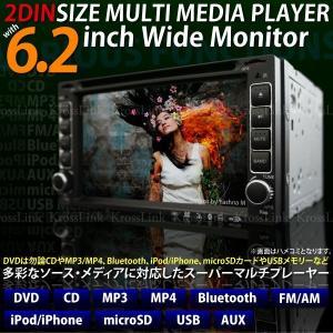 インダッシュモニター 6.2インチ DVD内蔵 タッチパネル リモコン Bluetooth DVD CD MP3 MP4 Bluetooth FM AM iPod iPhone microSD USB AUXなど _43070|ksplanning