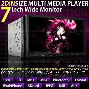 インダッシュモニター 7インチ DVDプレーヤー内蔵B _43071|ksplanning